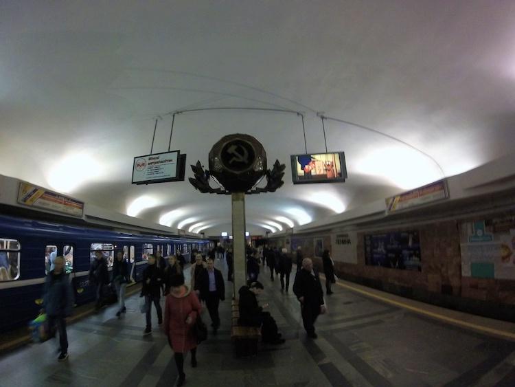 Minsk-Subway-Soviet-Symbol-Belarus 2