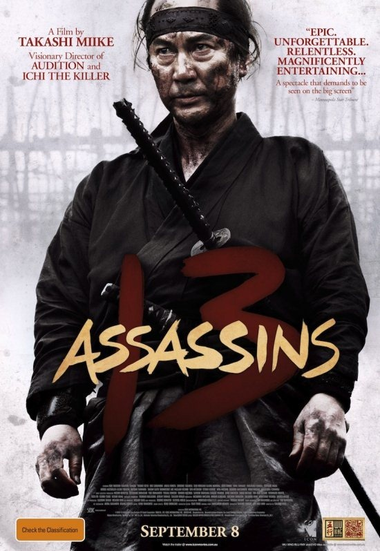 13 assasins poster