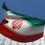 Iran Petrolio