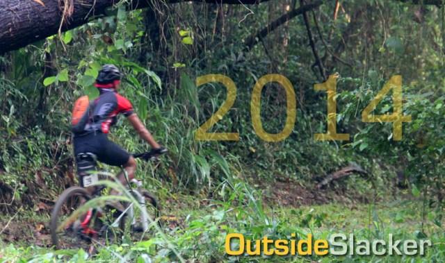 Best Rides of 2014