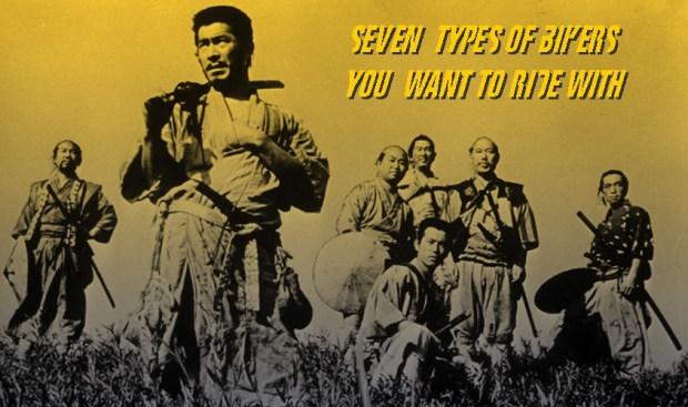 seven-samurai