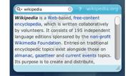 Wikipedia 200504281346