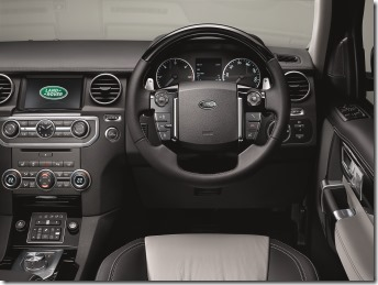 Land Rover Discovery XXV (7)