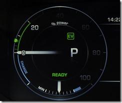 Range Rover Hybrid from the Frankfurt Autoshow (8)