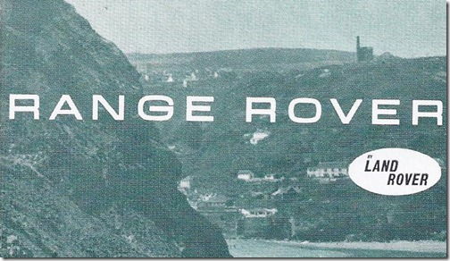range-rover-by-land-rover