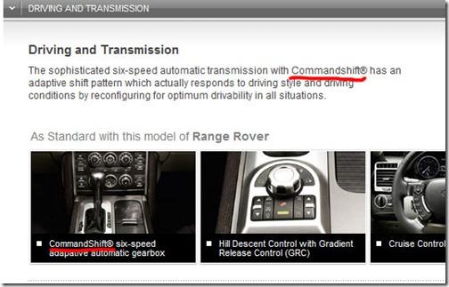 range-rover-commandshift