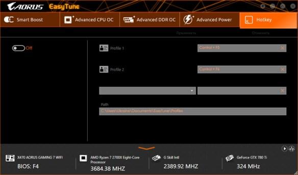 Обзор материнской платы Gigabyte X470 Aorus Gaming 7 WiFi