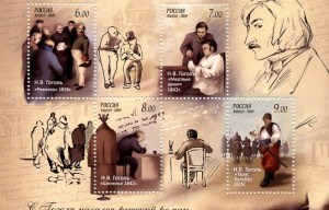 Gogol postzegels Rusland