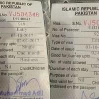 پاکستانی سفارتخانے کی نااہلی کا خمیازہ ترک تاجروں کو بھگتناپڑا، دوترک بزنسمین پاکستان میں دھرلئے گئے