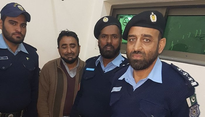 Islamabad Police Arrested a Suspect from Protest site