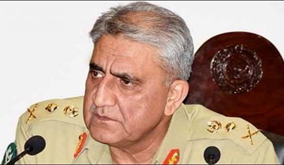 Army Cheif Gen Qamar Javed Bajwa