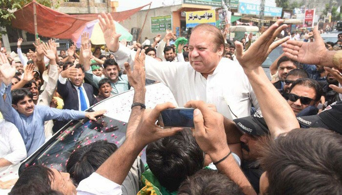 Nawaz Sharif in Crowd