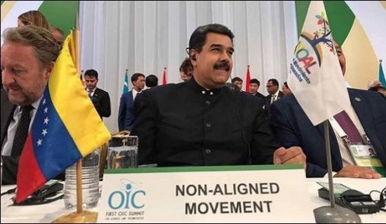 Venezuela President Nicolás Maduro in Turkey