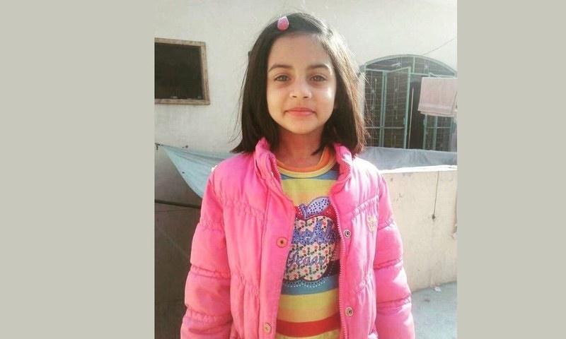 6-year-old Zainab's autopsy suggests child endured rape, captivity before murder