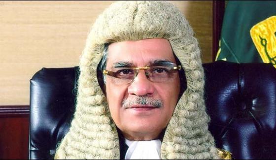 Cheif Justice Saqib Nisar