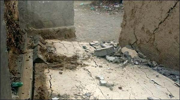 Earthquake in Pakistan 31 January 2018
