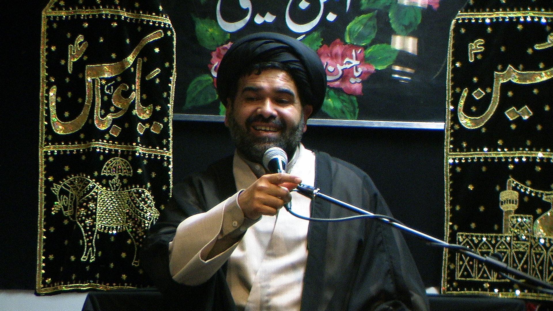 Allama Syed Zawar Shah