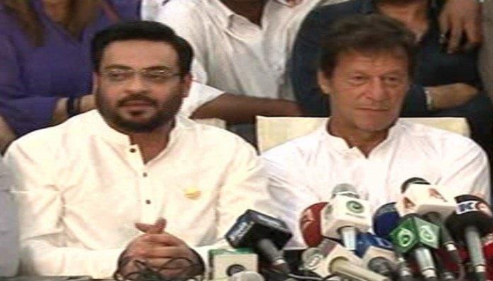 Imran Khan and Aamir Liaquat Hussain