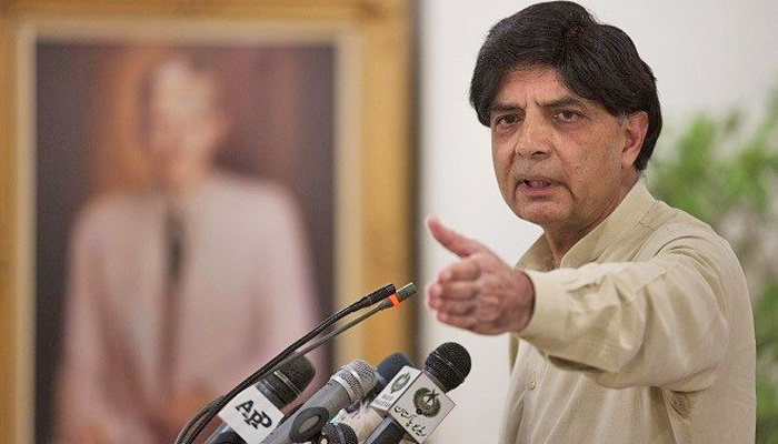 Ch Nisar in Elections 2018