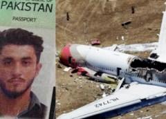 پورتو سٹی کے قریب تربیتی طیارہ گر کر تباہ ہونے کے نتیجہ میں پاکستانی پائلٹ ہلاک
