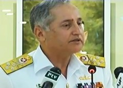 فروری میں کثیرالملکی فوجی مشقیں ہوں گی، ایڈمرل ظفر محمود عباسی