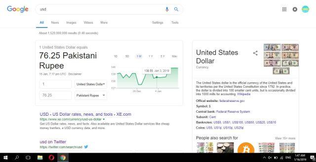 Dollar on 76 Rupees
