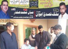نارویجن پاکستانی ملک پرویزکا بدرمرجان میں آئی کیمپ، چوہدری قمراقبال سمیت متعدد شخصیات نے کیمپ کا دورہ کیا