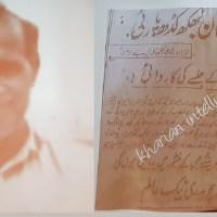 نیک عالم کے بھوک مکاؤ نظریئے کا نارویجن پاکستانیوں کی خوشحالی میں کردار