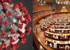 کورونا، جمہوریت اور پارلیمان .. .. .. (تحریر ، محمد طارق )