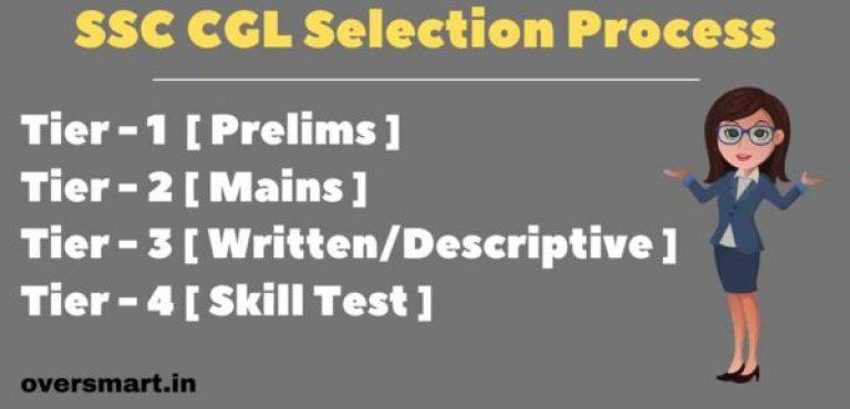 SSC CGL Selection Process