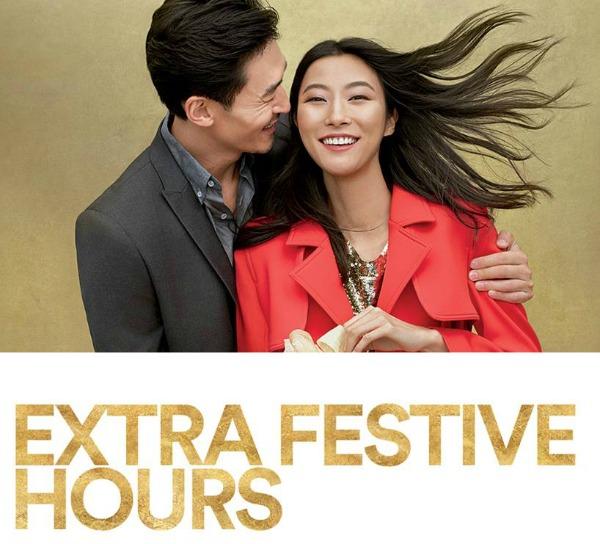 extra-festive-hours