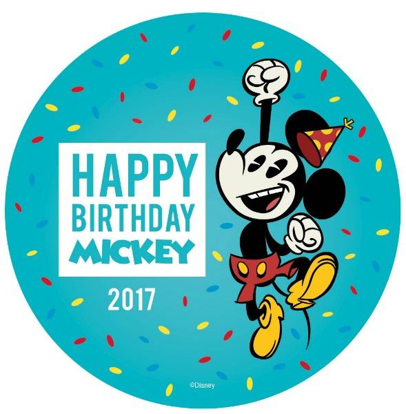 happy-birthday-mickey-2017