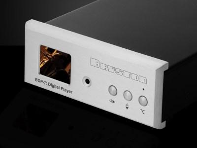 BDP-π Digital Player