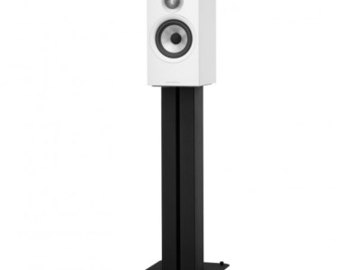 Bowers and Wilkins 607