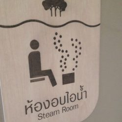 steam room Lumpini Cha-am