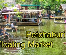 petchaburi floating market