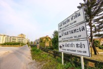 ingang vanaf Petchakasem
