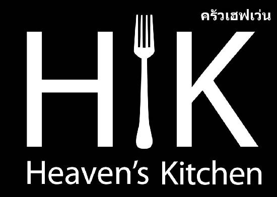 Heaven Kitchen huahin