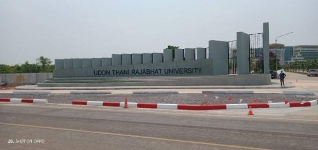 universiteit udon thani