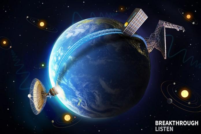 Busca por extraterrestres disponibiliza 1 milhão de gigabytes de dados ao público