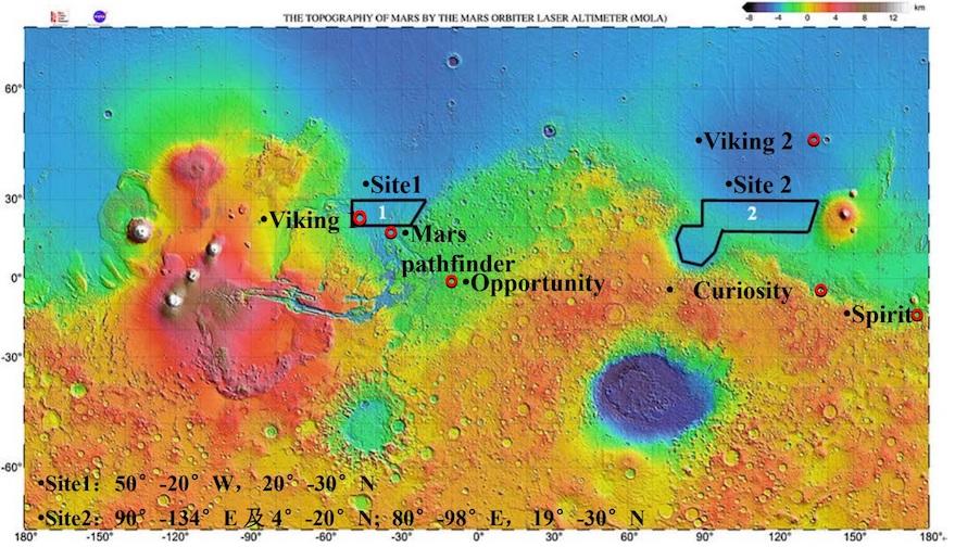 A primeira nave espacial da China para Marte em fase de integração para o lançamento em 2020 2