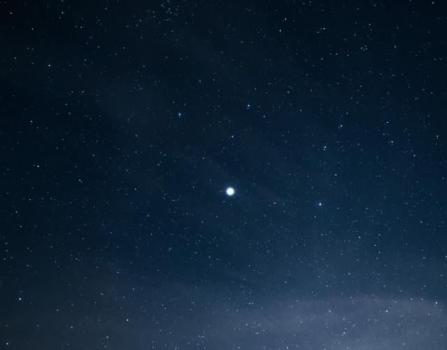 Objetos estranhos observados por astrônomos