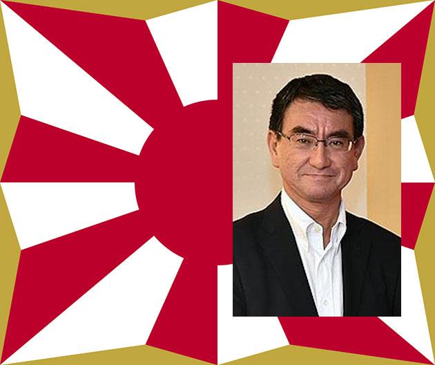 Ministério da Defesa do Japão prepara processo de relatos para encontros com OVNIs