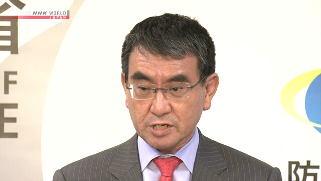 Ministro da Defesa do Japão instruiu equipe sobre reações aos OVNIs