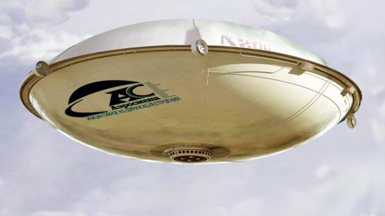 Isso é um OVNI? Não, é um dirigível de carga russo com capacidade para 600 toneladas