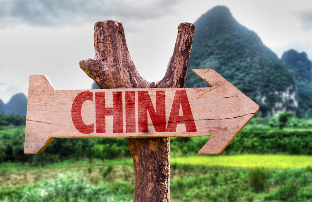 A China está preocupada com o rápido aumento de avistamentos de OVNIs