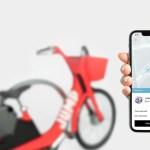 Uber compró Jump, una empresa que permite compartir bicicletas eléctricas