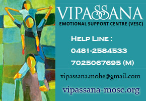 VIPASSANA : Emotional Support Helpline