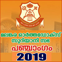 Malankara Orthodox Church Calender