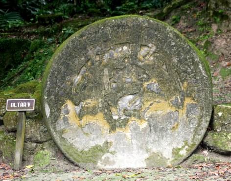 Guatemala, Tikal: Altar V